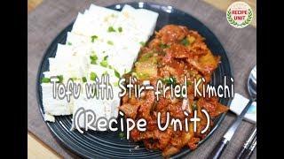 Recipe Unit How to make &quotTofu kimchi&quot(tofu with stir-fried kimchi)