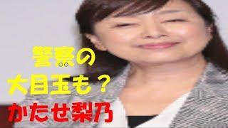 かたせ梨乃や松居一代ら逸材続々『11PM』 警察の大目玉も http://www.ne...