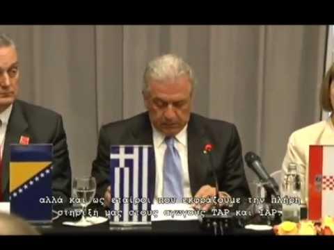 Trans Adriatic Pipeline (TAP) - Δ. Αβραμόπουλος 2012-2013