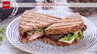 РЕМИТ  - новогодний рецепт  сэндвич с шейкой