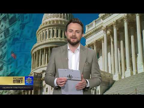 Госдепартамент США «сдал» телеканал «Дождь»