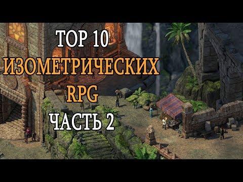 TOP 10 Изометрических RPG Часть 2