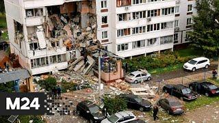 В доме в Ногинске, где произошел взрыв, оказались заперты домашние животные - Москва 24