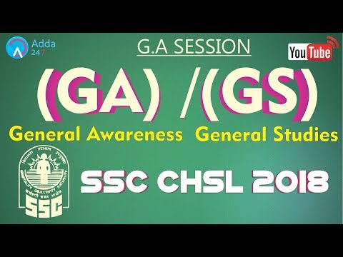 SSC CHSL 2018 | General Awareness (GA) / General Studies (GS) | Online Coaching For SSC CGL