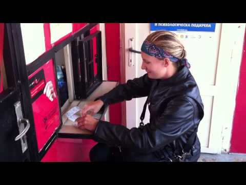 post office in bulgaria