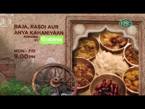 Raja, Rasoi Aur Anya Kahaniyaan S2   Episode #10 Promo   Assam
