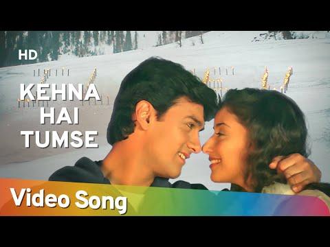 Kehna Hai Tumse Kehna | Mann (1999) | Aamir Khan | Manisha Koirala | Udit Narayan | Hema Sardesai