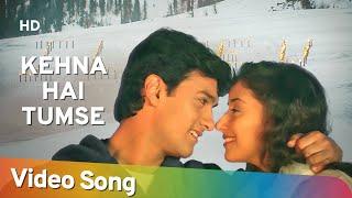 Gambar cover Kehna Hai Tumse Kehna | Mann (1999) | Aamir Khan | Manisha Koirala | Udit Narayan | Hema Sardesai