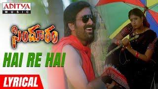 Hai Re Hai Lyrical | Sindhooram Movie Songs | Ravi Teja, Sanghavi | Sri Kommineni