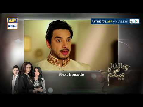 Chandni Begum Episode 19 ( Teaser ) - ARY Digital Drama thumbnail