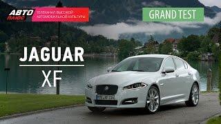 Grand тест - Jaguar XF - АВТО ПЛЮС