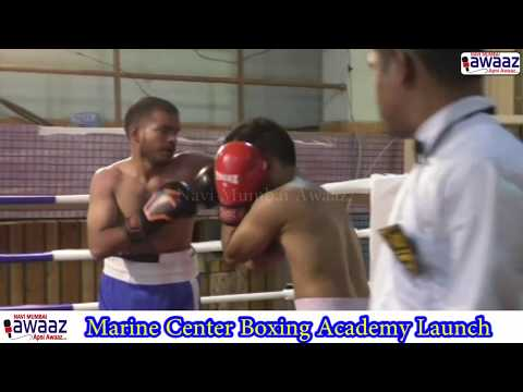 Navi Mumbai Awaaz - Marine Center Boxing Academy Launch