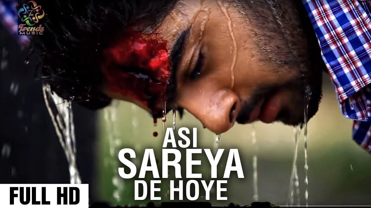 Asi Sareya De Hoye   Pappi Gill   New Punjabi Sad Songs ...