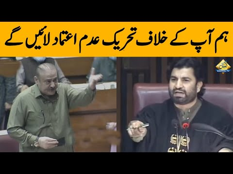 Will bring No-Confidence Motion against You   Abdul Qadir Patel Blasting Speech in National Assembly