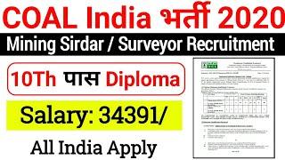 COAL India Recruitment 2020  NCL Recruitment 2020  Mining Sirdar / Surveyor mine In Diploma  