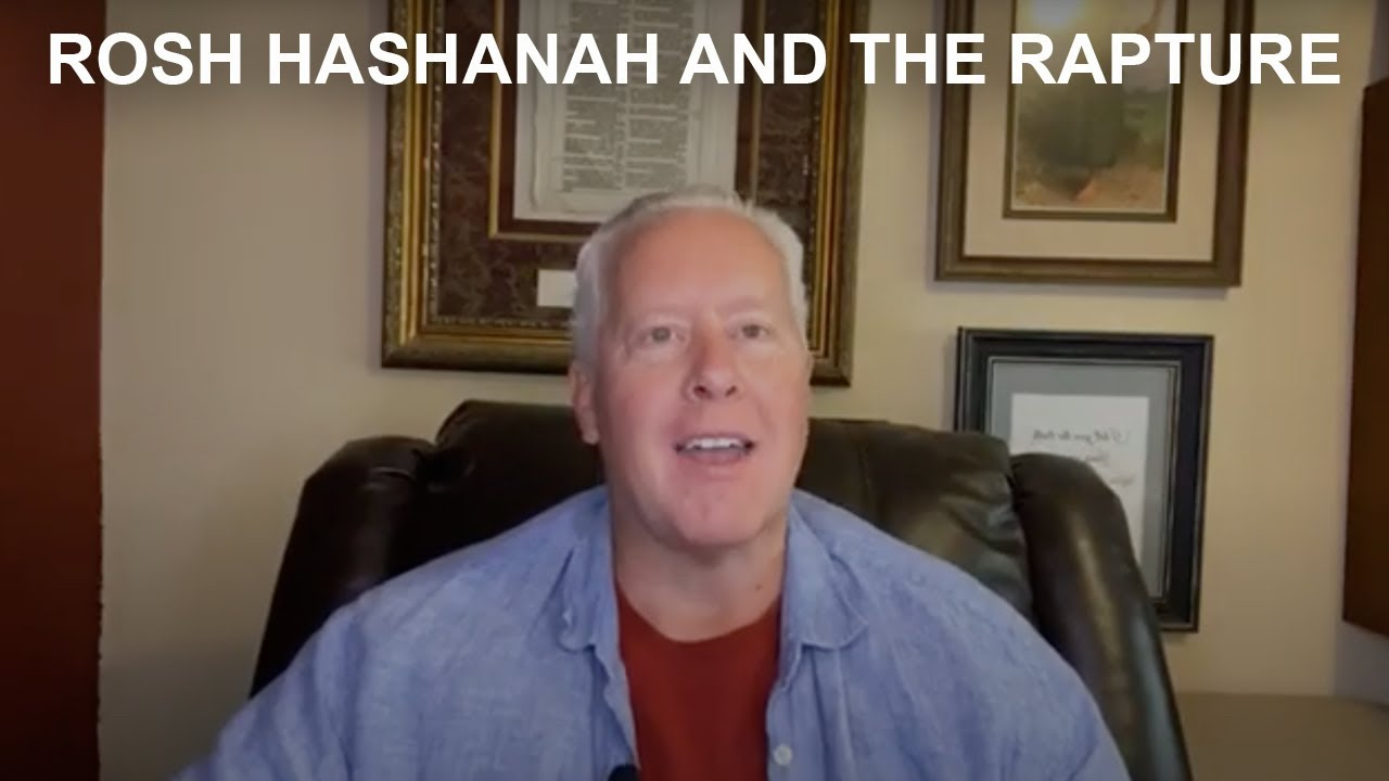 Rosh Hashanah 2020 Begins This Weekend: 5 Things To Know