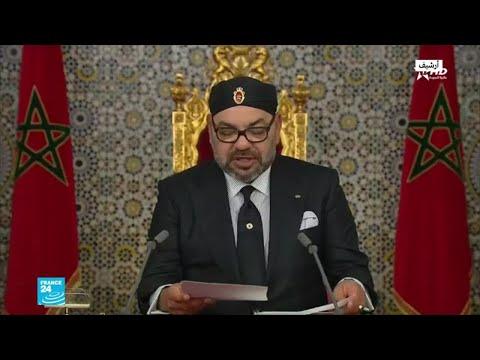 العاهل المغربي يعين شكيب بنموسى رئيسا للجنة لمكافحة الفقر والتفاوت الاجتماعي  - نشر قبل 1 ساعة