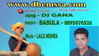 DJ GANA  -dhemssa tv app
