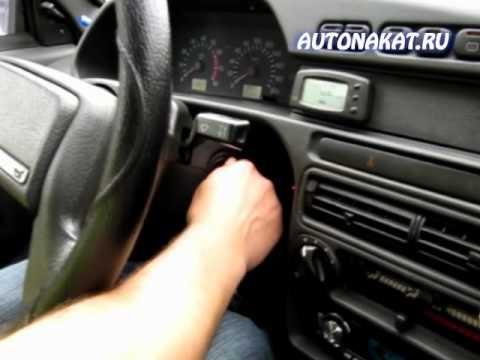 Действия при начале движения на автомобиле