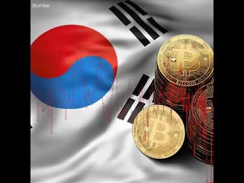 South Korean Financial Regulators Ban Bitcoin Futures Trading - Bitcoin News