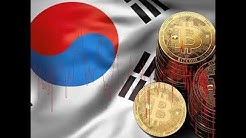 South Korean Financial Regulators Ban Bitcoin Futures Trading - Bitcoin News