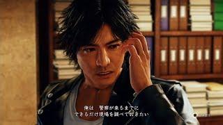 顔が良い探偵の日々 #39【JUDGE EYES:死神の遺言 実況プレイ】