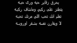 اغنية الموسم ام ركب سود ShaDow GhOst 2011 عشرة ذيابه New Song