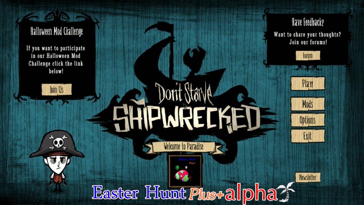 Скачать моды на донт старв shipwrecked