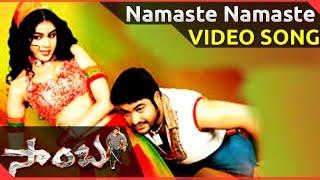 Namaste Namaste Video Song || Samba Movie || Jr. NTR, Bhoomika, Genelia