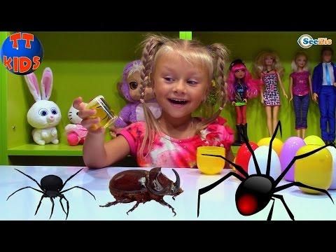 Сюрпризы для Ярославы! ЛИЗУНЫ С ПАУКАМИ Игрушки СЛИЗЬ для детей Распаковка Сюрпризов Unboxing Toys