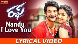 Nandu I Love You Lyrical | Rough | Aadi | Rakul Preet Singh | Mani Sharma