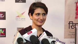CUTE Dangal Girl Fatima Sana Shaikh Interview