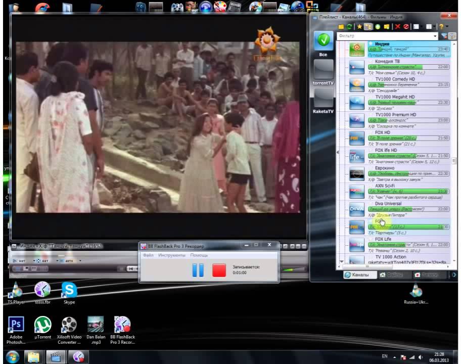 simple tv 0.4.6