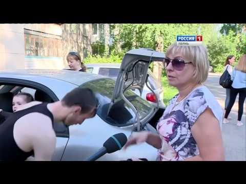В Перми вновь пытались ограбить Сбербанк