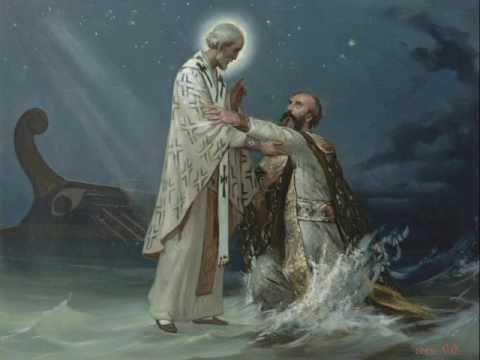 Песня Замашкина Павла Святой
