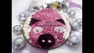 Салат в виде свиньи на новый год 2019!