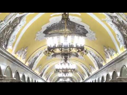 Познавательный фильм: московский метрополитен