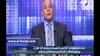 بالفيديو .. أحمد موسى : «شريف إسماعيل» رفض طلبات «محمد فودة» .. ولن يبيع الوهم للمصريين