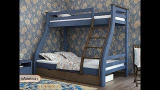 Детские кровати от магазина Fresh-mebel.com.ua
