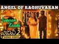 Angel Of Raghuvaran - Iruvuram Kaadu (Song Video) | VIP 2 | Dhanush, Kajol, Amala Paul