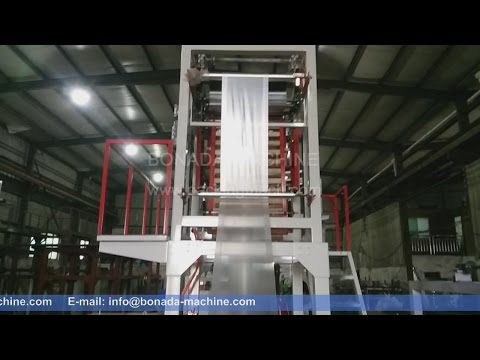 SJ50-700 HDPE/LDPE/LLDPE Film Blowing Machine