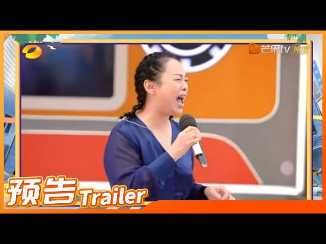 《欢唱大篷车》EP3 预告:黄绮珊惊喜加盟 带领青岛人民寻找幸福的味道 Motor Caravan丨MangoTV