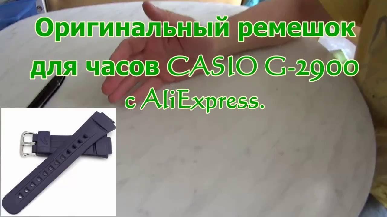 Orient seiko casio-браслет и ремешок каучуковый 18,20,22,24мм качество. Мода и стиль » наручные часы. 100 грн. Харьков, червонозаводской. Вчера 11:58. В избранные.