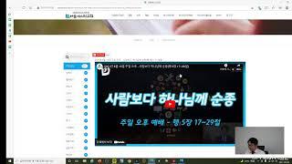 서울에스라교회 폐쇄명령 집행정지