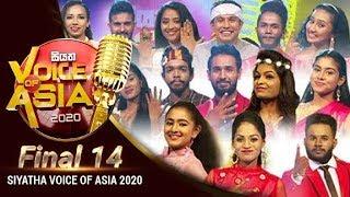 siyatha-voice-of-asia-2020-14-03-2020