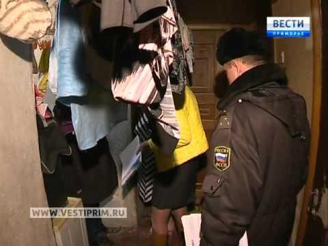 Судебные приставы во Владивостоке арестовали имущество должников на 3,5 млн. рублей