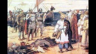 Призвание варягов. Первые русские князья