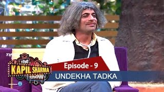 Undekha Tadka | Ep 9 | The Kapil Sharma Show | Sony LIV