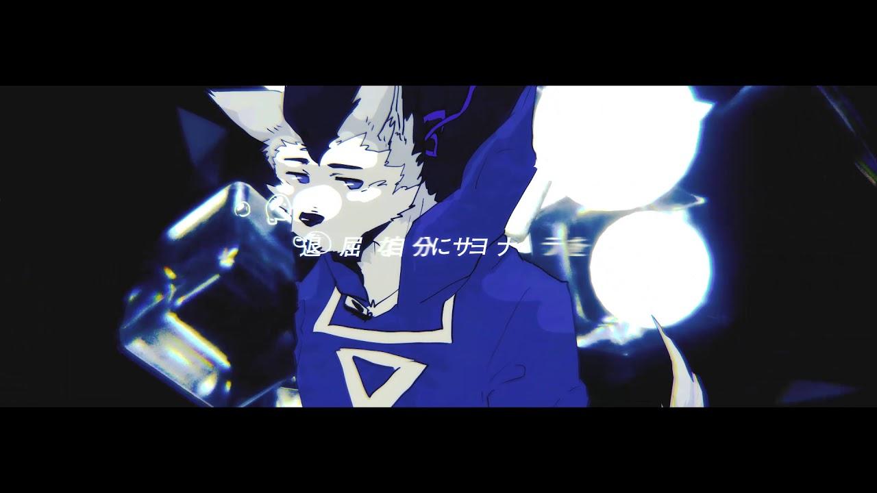【白音カン/獣音ロウ】Tangling(short ver.)【UTAUオリジナル曲】