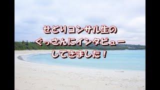 ブログ→http://sedori-start.com/ ラインでともだちになる→https://line...